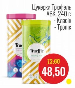 Конфеты Трюфель АВК, 240 г