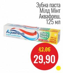 Зубная паста Милд Минт Аквафреш, 125 мл