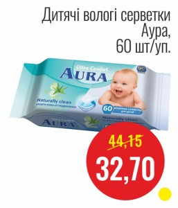 Детские влажные салфетки Аура, 60 шт/уп