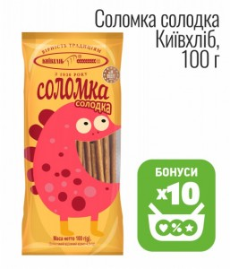 Соломка сладкая Киевхлеб, 100 г